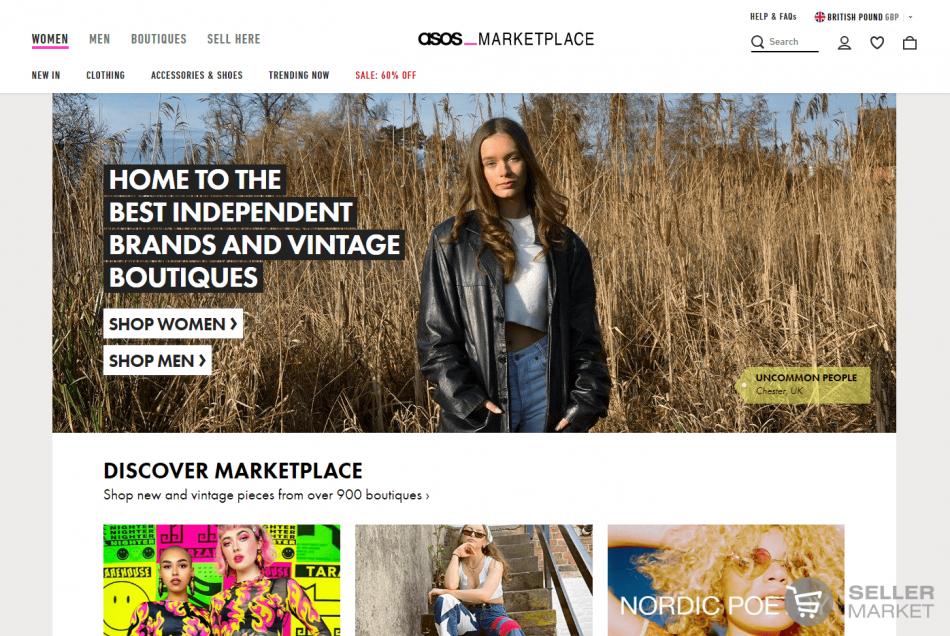 Marketplace Asos.com