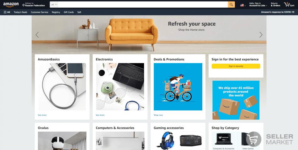 Маркетплейс Amazon