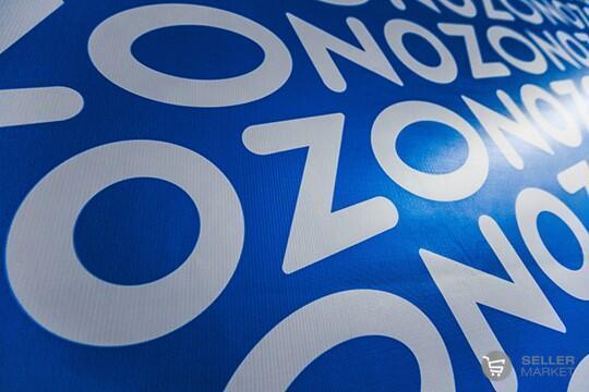 СеллерМАРКЕТ - технологический партнер Озон