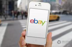 Как продавать на торговой площадке eBay