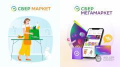«СберМаркет» и «СберМегаМаркет»: в чем разница?