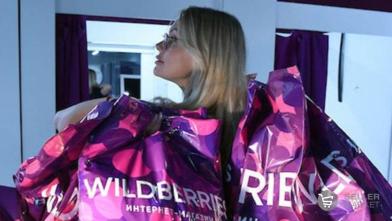 Wildberries изменяет стоимость доставки товаров