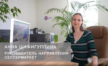 Реальное время: Как воспитатель детсада стала партнером Ozon и зарабатывает на рынке е-commerce
