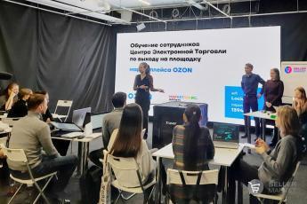 Эксперты СеллерМАРКЕТ с Ozon провели обучение сотрудников Центра электронной торговли