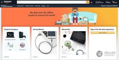 Как продавать на торговой площадке Амазон