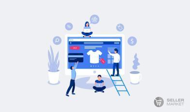 Регистрация продавца на маркетплейсах