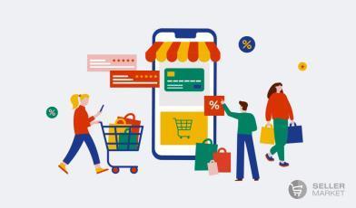 Как зарегистрироваться и продавать на Rozetka.com.ua?