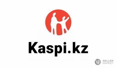 Как продавать через магазин Каспи из России