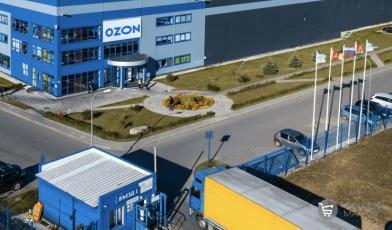 В Набережных Челнах появился сортировочный центр маркетплейса OZON