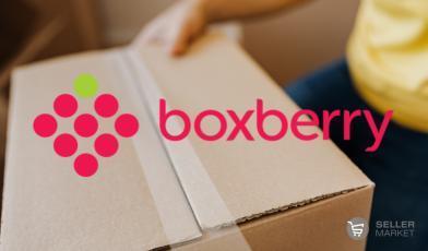 Boxberry: особенности работы сервиса доставки