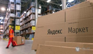 Модели работы продавцов на Яндекс.Маркете