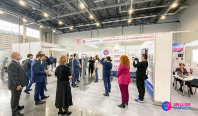 СеллерМАРКЕТ на Международном форуме Kazan Digital Week 2021