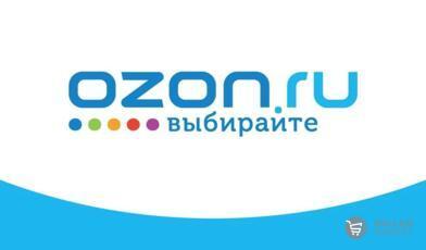 Как продавать на торговой площадке Озон