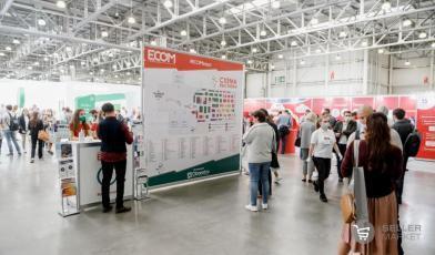 Компания «СеллерМАРКЕТ» представит новое ИТ-решение для e-commerce на выставке в Москве