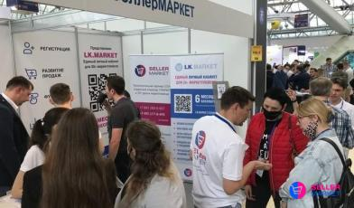 «Сможет даже блогер»: простой и удобный продукт для продаж на маркетплейсах «СеллерМАРКЕТ» представил в Москве