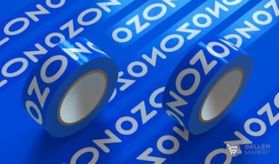 Как начать продавать на маркетплейсе OZON