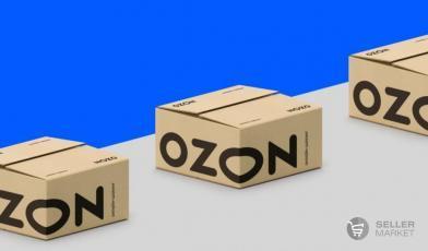Самозанятые смогут продавать на маркетплейсе OZON