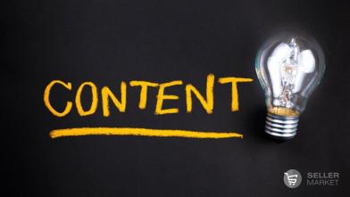 Как качественный контент взорвет ваши продажи на маркетплейсах