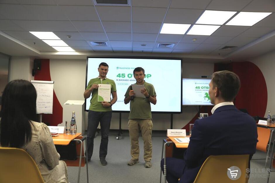 Проект СеллерМАРКЕТ прошел в Бизнес-инкубатор ИТ-парка