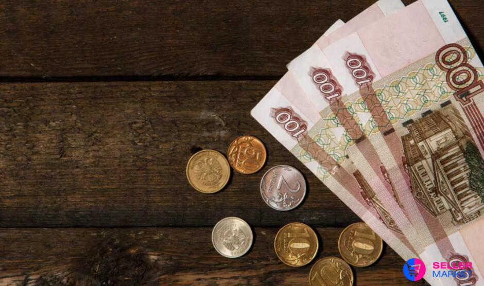Комиссии маркетплейсов: Вайлдберриз, ОЗОН, Яндекс.Маркет